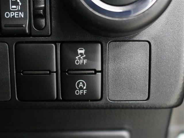 カスタムG 1年保証 フルセグ メモリーナビ DVD再生 ミュージックプレイヤー接続可 バックカメラ ETC 両側電動スライド LEDヘッドランプ ワンオーナー 記録簿 アイドリングストップ(11枚目)