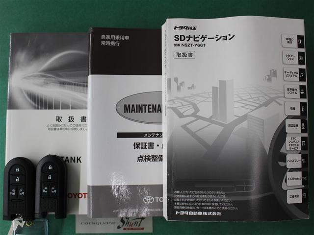 カスタムG 1年保証 フルセグ メモリーナビ DVD再生 ミュージックプレイヤー接続可 バックカメラ ETC 両側電動スライド LEDヘッドランプ ワンオーナー 記録簿 アイドリングストップ(21枚目)