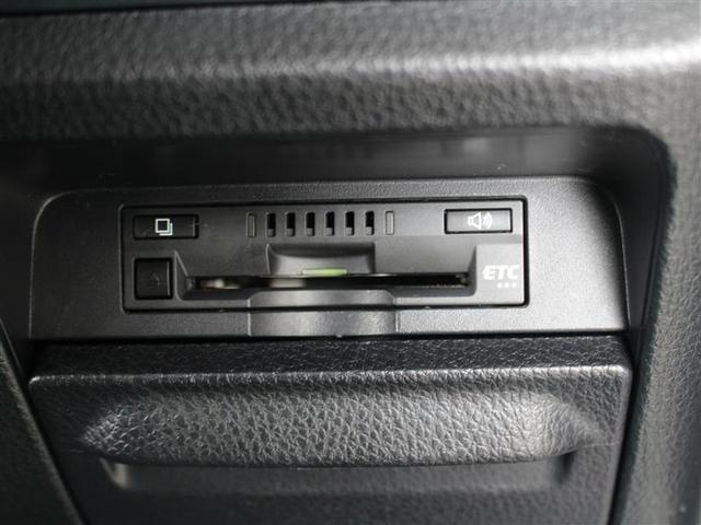 ZS 煌II 1年保証 フルセグ メモリーナビ DVD再生 バックカメラ 衝突被害軽減システム ETC 両側電動スライド LEDランプ ウオークスルー 乗車定員7人 3列シート ワンオーナー フルエアロ 記録簿(8枚目)