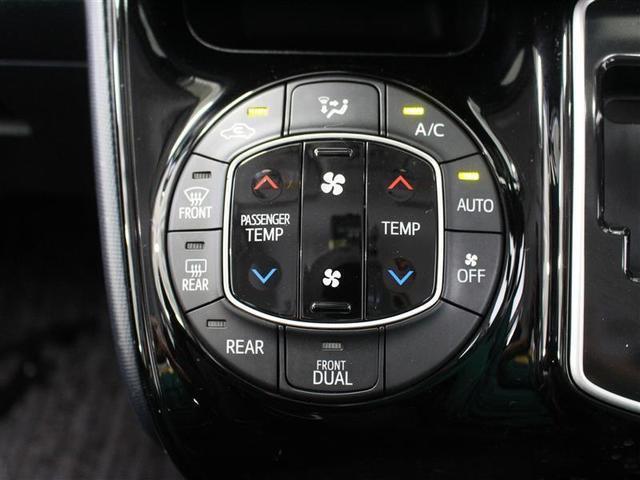ZS 煌II 1年保証 フルセグ メモリーナビ DVD再生 バックカメラ 衝突被害軽減システム ETC 両側電動スライド LEDランプ ウオークスルー 乗車定員7人 3列シート ワンオーナー フルエアロ 記録簿(14枚目)