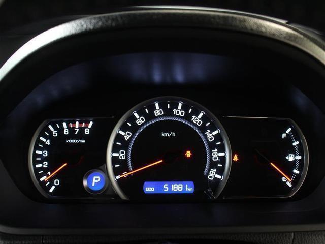ZS 煌II 1年保証 フルセグ メモリーナビ DVD再生 バックカメラ 衝突被害軽減システム ETC 両側電動スライド LEDランプ ウオークスルー 乗車定員7人 3列シート ワンオーナー フルエアロ 記録簿(15枚目)