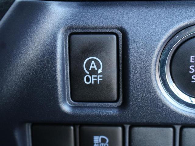 ZS 煌II 1年保証 フルセグ メモリーナビ DVD再生 ミュージックプレイヤー接続可 バックカメラ 衝突被害軽減システム ETC 両側電動スライド LEDランプ ウオークスルー 乗車定員7人 3列シート 記録簿(13枚目)