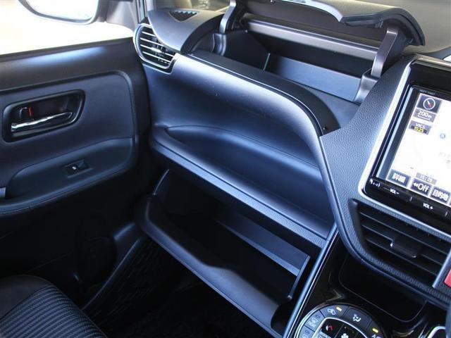 ZS 煌II 1年保証 フルセグ メモリーナビ DVD再生 ミュージックプレイヤー接続可 バックカメラ 衝突被害軽減システム ETC 両側電動スライド LEDランプ ウオークスルー 乗車定員7人 3列シート 記録簿(21枚目)