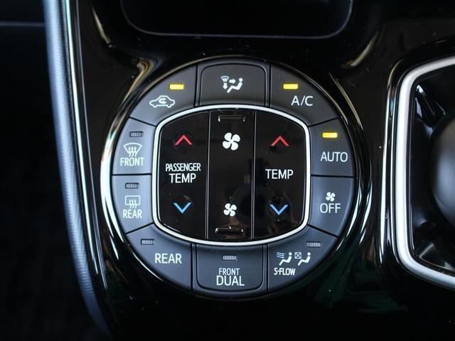 ハイブリッドZS 煌II 1年保証 フルセグ メモリーナビ DVD再生 ミュージックプレイヤー接続可 後席モニター バックカメラ 衝突被害軽減システム ETC 両側電動スライド LEDヘッドランプ 乗車定員7人 ワンオーナー(13枚目)