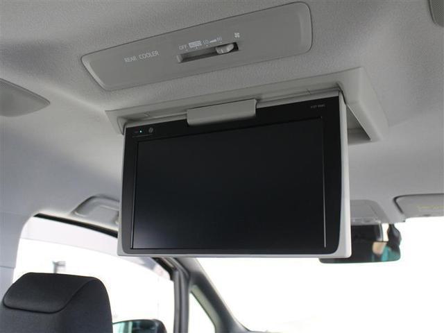 ハイブリッドZS 煌II 1年保証 フルセグ メモリーナビ DVD再生 ミュージックプレイヤー接続可 後席モニター バックカメラ 衝突被害軽減システム ETC 両側電動スライド LEDヘッドランプ 乗車定員7人 ワンオーナー(14枚目)