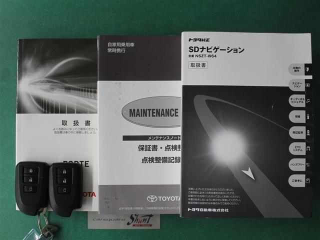 G 1年保証 フルセグ メモリーナビ DVD再生 ミュージックプレイヤー接続可 バックカメラ ETC 電動スライドドア(21枚目)