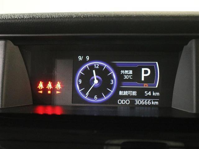 カスタムG-T 1年保証 フルセグ HDDナビ DVD再生 ミュージックプレイヤー接続可 バックカメラ 衝突被害軽減システム ETC 両側電動スライド LEDヘッドランプ ワンオーナー 記録簿 アイドリングストップ(15枚目)