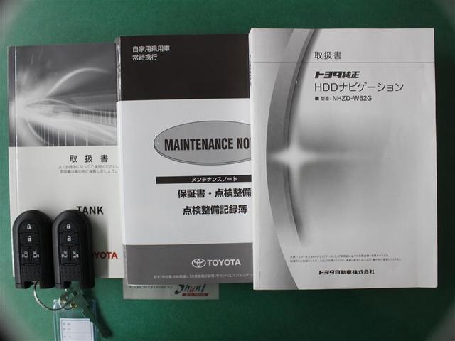 カスタムG-T 1年保証 フルセグ HDDナビ DVD再生 ミュージックプレイヤー接続可 バックカメラ 衝突被害軽減システム ETC 両側電動スライド LEDヘッドランプ ワンオーナー 記録簿 アイドリングストップ(21枚目)