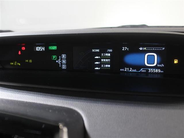 Aプレミアム ツーリングセレクション 1年保証 革シート フルセグ メモリーナビ DVD再生 ミュージックプレイヤー接続可 バックカメラ 衝突被害軽減システム ETC ドラレコ LEDランプ ワンオーナー 記録簿 アイドリングストップ(16枚目)