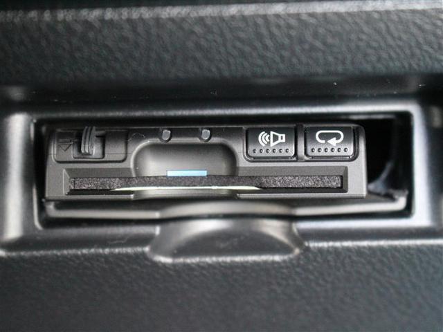 ハイブリッドU 1年保証 ワンセグ メモリーナビ ミュージックプレイヤー接続可 バックカメラ 衝突被害軽減システム ETC LEDヘッドランプ アイドリングストップ(8枚目)