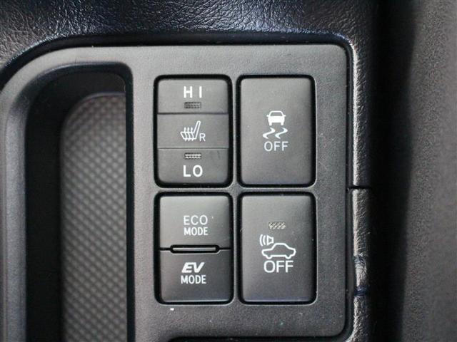 ハイブリッドU 1年保証 ワンセグ メモリーナビ ミュージックプレイヤー接続可 バックカメラ 衝突被害軽減システム ETC LEDヘッドランプ アイドリングストップ(13枚目)