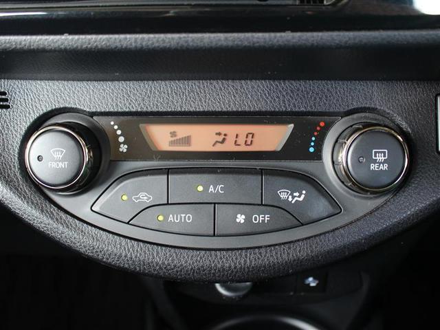 ハイブリッドU 1年保証 ワンセグ メモリーナビ ミュージックプレイヤー接続可 バックカメラ 衝突被害軽減システム ETC LEDヘッドランプ アイドリングストップ(14枚目)
