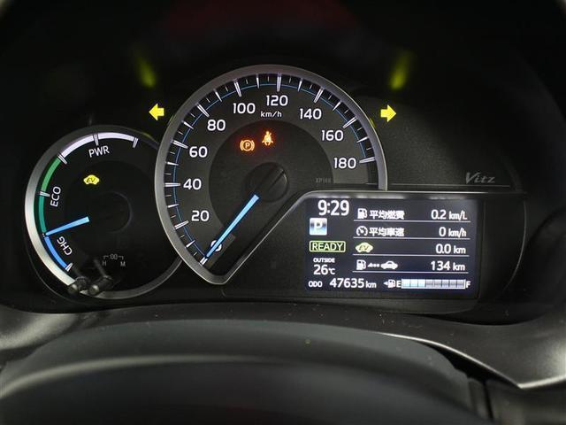 ハイブリッドU 1年保証 ワンセグ メモリーナビ ミュージックプレイヤー接続可 バックカメラ 衝突被害軽減システム ETC LEDヘッドランプ アイドリングストップ(15枚目)