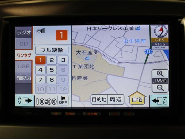 スズキ ワゴンR FX 1年保証 ETC メモリーナビ ワンセグTV