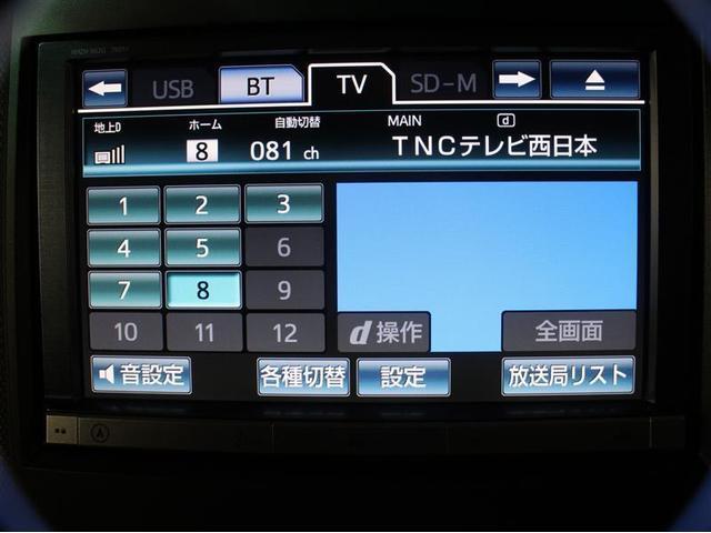 トヨタ ヴェルファイア 2.4Z 1年保証 ワンオーナー HDDナビ地デジTV
