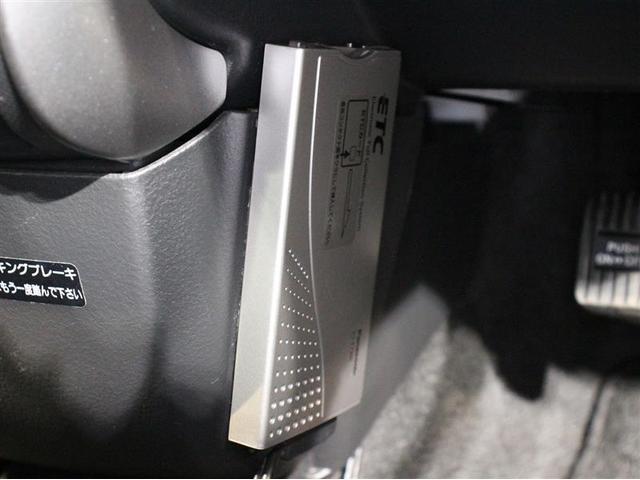 S Xバージョン 1年保証 キーレス HID フルエアロ(6枚目)