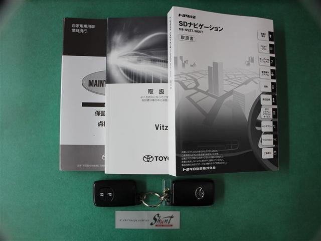F セーフティーエディション 1年保証 ナビTV Bカメラ(21枚目)