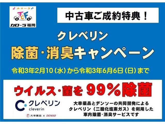 Gツーリングセレクション メモリーナビ バックカメラ ロングラン保証1年(4枚目)