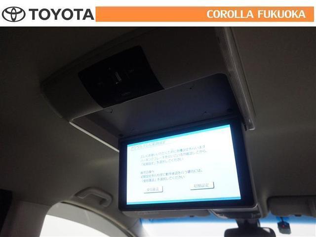 ハイブリッドアブソルート・ホンダセンシング 予防安全装置付き メモリーナビ バックカメラ 後席モニター ドライブレコーダー ロングラン保証1年(18枚目)