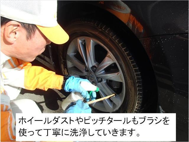 カスタム RS ハイパーリミテッドSAIII 予防安全装置付き メモリーナビ バックカメラ ロングラン保証1年(29枚目)