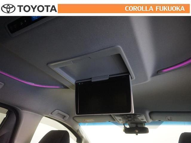 2.5Z Aエディション 予防安全装置付き メモリーナビ バックカメラ 後席モニター ロングラン保証1年(18枚目)
