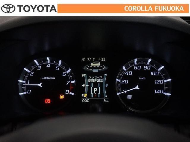 カスタム RS ハイパーリミテッドSAIII 予防安全装置付き メモリーナビ バックカメラ ロングラン保証1年(19枚目)
