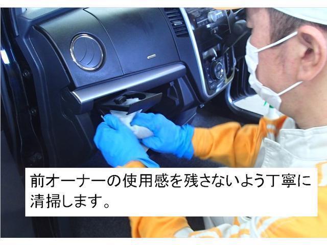 ハイブリッドXターボ 届け出済み未使用車 予防安全装置付き メモリーナビ バックカメラ(32枚目)