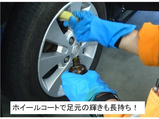 ハイブリッドXターボ 届け出済み未使用車 予防安全装置付き メモリーナビ バックカメラ(37枚目)