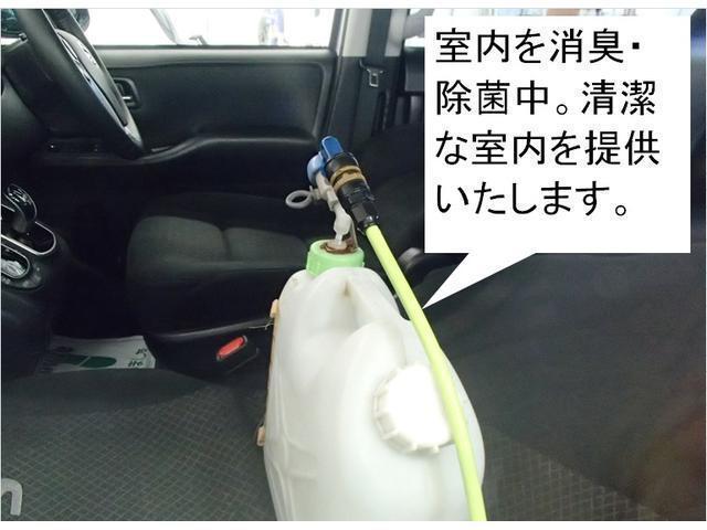 ハイブリッドXターボ 届け出済み未使用車 予防安全装置付き メモリーナビ バックカメラ(38枚目)