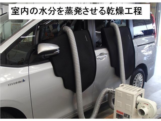 ハイブリッドXターボ 届け出済み未使用車 予防安全装置付き メモリーナビ バックカメラ(39枚目)