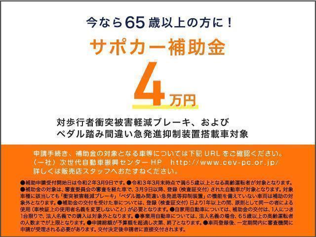 G-X 予防安全装置付き ドライブレコーダー バックカメラ ロングラン保証1年(5枚目)