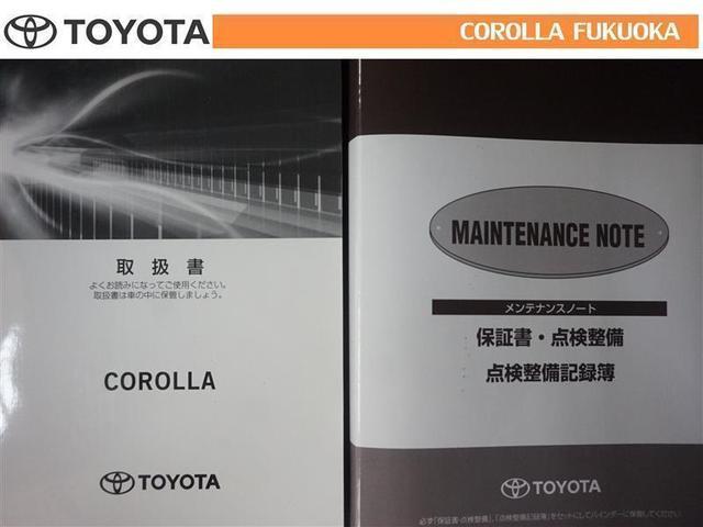 G-X 予防安全装置付き ドライブレコーダー バックカメラ ロングラン保証1年(20枚目)