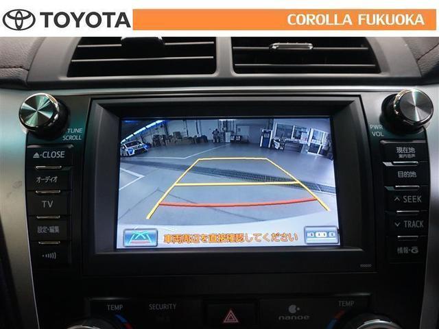 ハイブリッド Gパッケージ HDDナビ バックカメラ フルセグ  ロングラン保証1年(17枚目)
