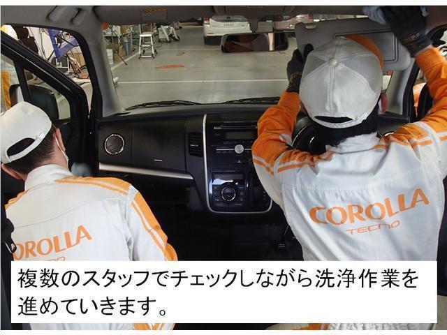 ハイブリッドX 予防安全装置付き メモリーナビ バックカメラ(35枚目)