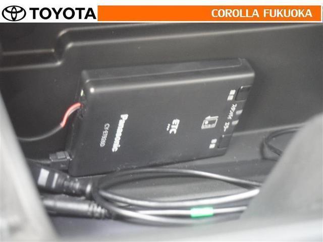 HV G HV G 予防安全装置付き メモリーナビ ドライブレコーダー ロングラン保証1年付き(16枚目)