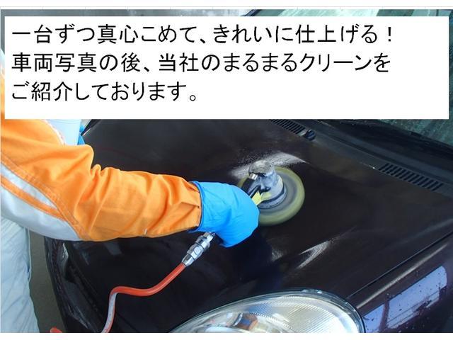 G メモリーナビ タイヤ4本新品(2枚目)