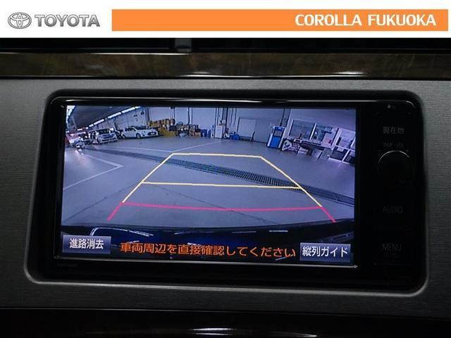S メモリーナビ バックカメラ ETC ロングラン保証一年付(18枚目)