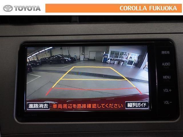 S メモリーナビ ETC フルセグ バックカメラ ロングラン保証1年付き(17枚目)