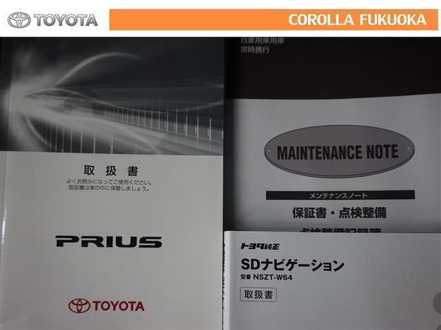 S メモリーナビ ETC フルセグ バックカメラ ロングラン保証1年付き(20枚目)
