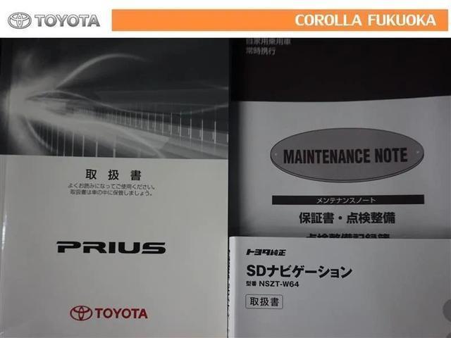 S メモリーナビ ETC フルセグ バックカメラ ロングラン保証1年付き(21枚目)