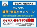 S メモリーナビ バックカメラ ETC ロングラン保証1年(4枚目)