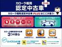 Gメイクアップリミテッド SAIII 予防安全装置付き メモリーナビ バックカメラ ロングラン保証1年(4枚目)