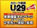 カスタム RS ハイパーリミテッドSAIII 予防安全装置付き メモリーナビ バックカメラ ロングラン保証1年(5枚目)