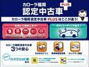 ハイブリッド Gパッケージ HDDナビ バックカメラ フルセグ  ロングラン保証1年(4枚目)
