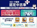HV G HV G 予防安全装置付き メモリーナビ ドライブレコーダー ロングラン保証1年付き(2枚目)