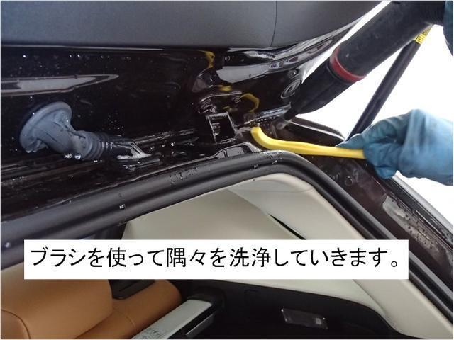 G ジャストセレクション メモリーナビ ワンセグ 横滑り防止装置 ETC バックカメラ スマートキー ロングラン保証1年付き(27枚目)