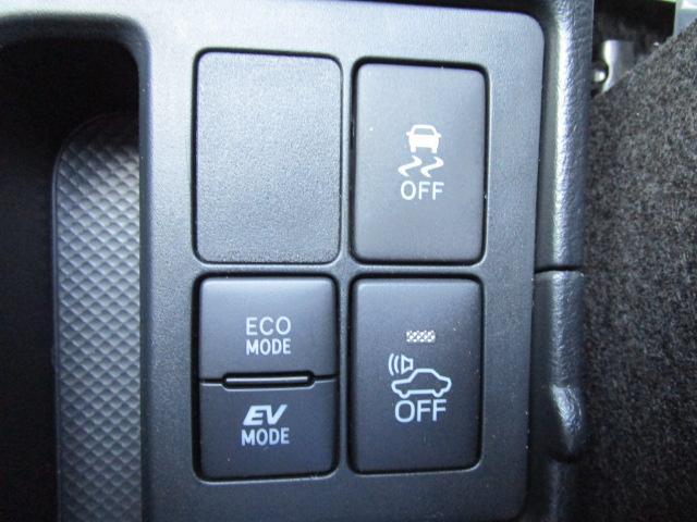 走りを選べる3つのモード!エンジンメインのパワフルな走りには「通常モード」燃費重視のエコドライブには電気メインの「エコモード」深夜の帰宅時にご近所に迷惑をかけたく無い場合は電気オンリー「EVモード」