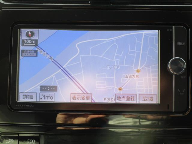Sツーリングセレクション 真紅のプリウスSツーリング ブルートゥース付きSDナビ シートヒーター ETC装備満載 快適なドライブをどうぞ(5枚目)