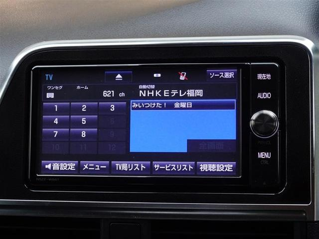 ハイブリッドG ・1年保証・フルセグTV・メモリーナビDVD再生機能・Bluetooth接続・バックカメラ・ETC・両側電動スライド・LEDヘッドランプ・純正アルミ・衝突被害軽減システム・シートヒーター・スマートキー(7枚目)