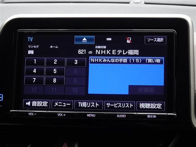 G ・ナビ&TV フルセグ バックカメラ ETC ドラレコ LEDヘッドランプ 衝突被害軽減システム スマートキー キーレス(7枚目)